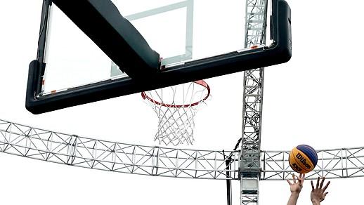 Basketball corp