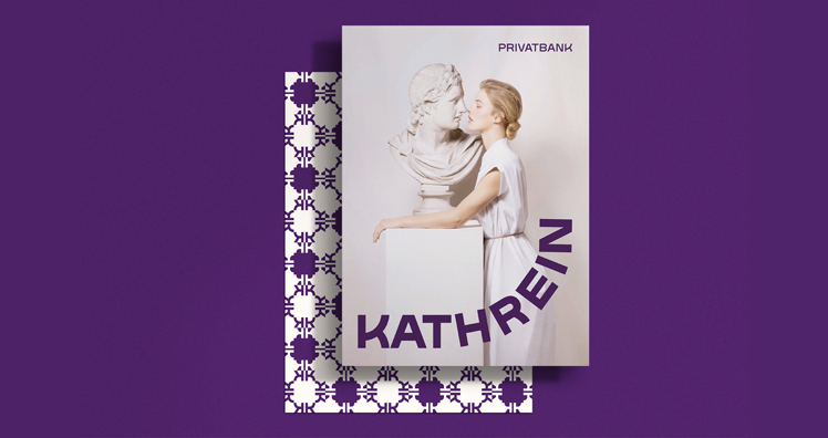 """Catherine Privatbank launches a new identity for the brand """"Leadercent ."""""""