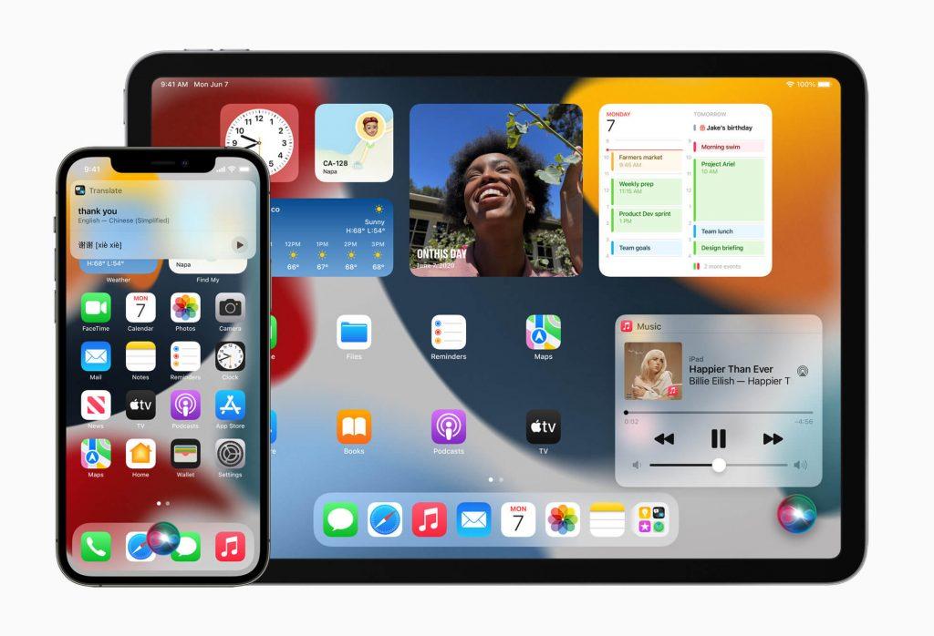 Beta 5 von iOS 15 und iPadOS 15 für Entwickler ist da